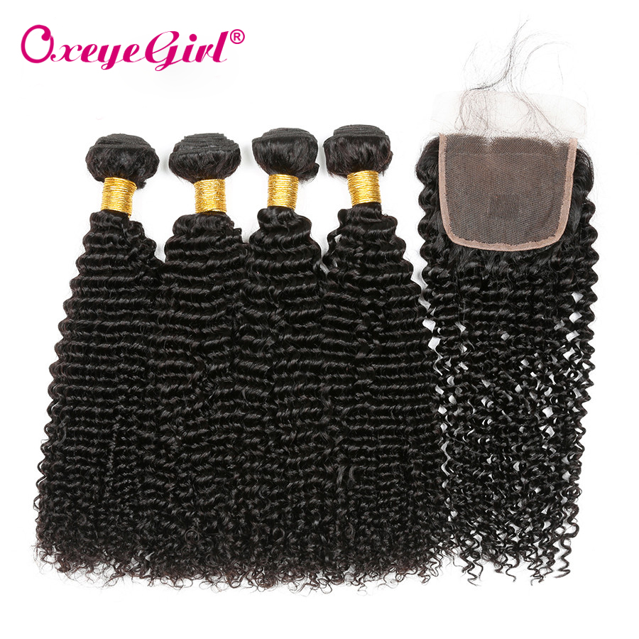 Oxeye girl Kinky Curly Human Hair Bundles With Closure Brazilian Hair Weave Bundles With Closure Non