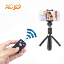FGHGF Universal Mini Smart Bluetooth Remote Shutter Wireless Camera Control Self-timer For Android yunteng 1288 228