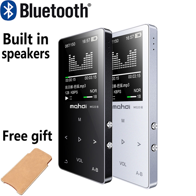 Metal Bluetooth MP3 Music Player Built in Speakers Portable Digital Audio Player with FM Radio Voice