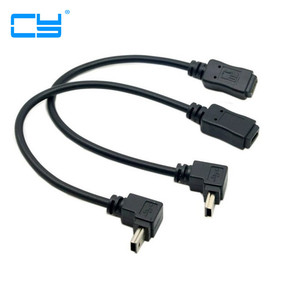 90 Degree Up & Down Direction Angled Mini USB 5 Pin Male to Female Extension Cable 0.2m 20cm MiniUSB adapter short Cable(China)