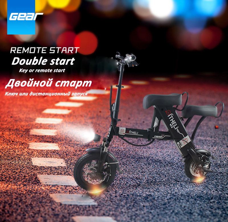 Sale folding electric bike parent-child electric bicycle 12inch 2 people Folding portable ebike lithium battery electric bicycle 1