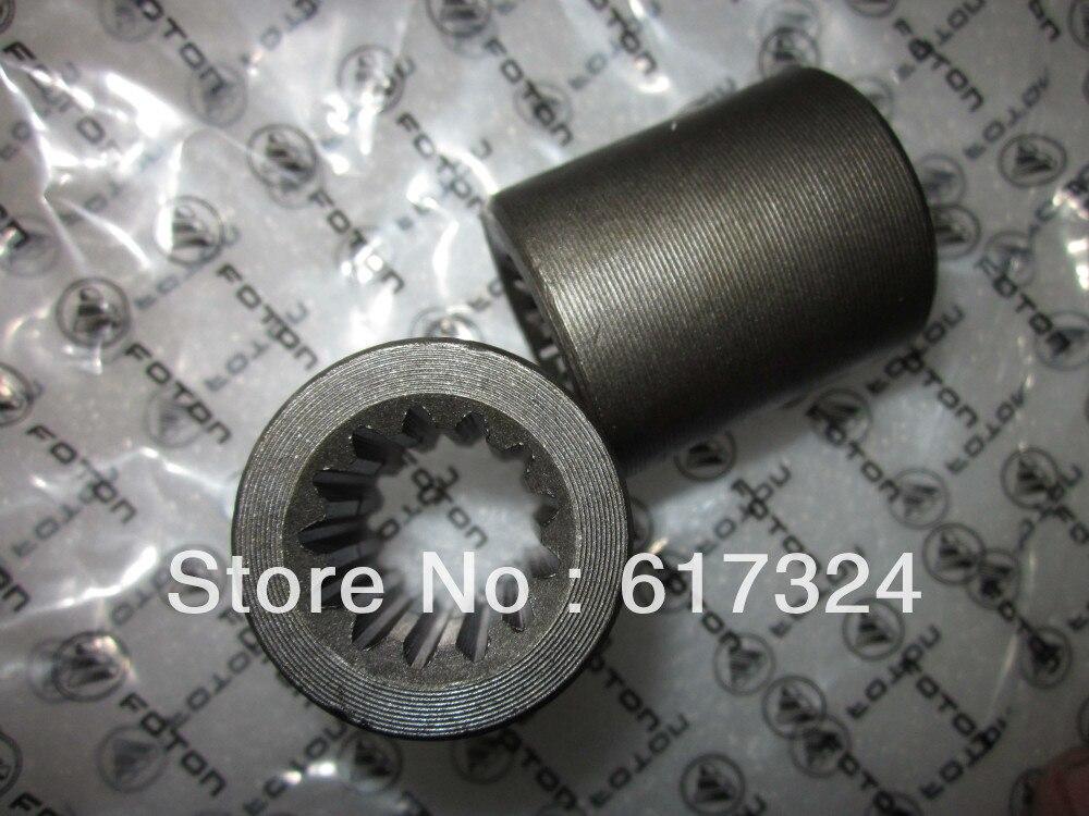 Foton FT250 FT254 tractor parts, the spline bush, part number:   TE250.361F-13 foton ft254 single way stablizer diverter valve part number ft254 40 030