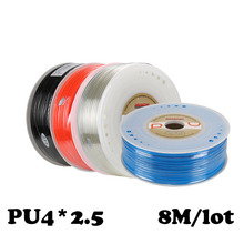 PU4*2.5 8M/lot Free shipping Air hose, high pressure air compressor Pneumatic parts 4mm PU Pipe  for pneumatic hose