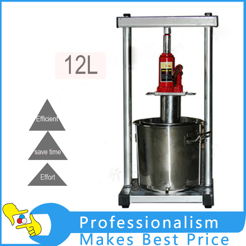 12L Stainless Steel Grape Press Household Winemaking Machine Fruit Pressure Filter Equipment Crushing Oil Press cukyi household electric multi function cooker 220v stainless steel colorful stew cook steam machine 5 in 1