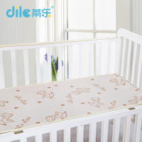 New Summer Baby Pure Color Bed Set Hose Pattern Bamboo Kinder Cool Breathable Yound Sleep Pad