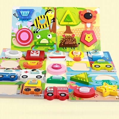 Wooden Toys Puzzle Jigsaw Board Animal Pig Bear Insect Car ...