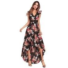 فستان طويل مثير بقصة غير منتظمة و طباعة أزهار