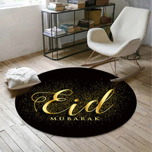 80CM המוסלמי עיד מובארק שטיח 3D מודפס אנטי שטיח רצפת סליפ שטיחים האסלאמי ערבי הרמדאן מצפן תפילת מחצלת עיד ספקי צד