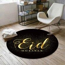 Alfombra musulmana Eid Mubarak de 80CM tapete antideslizante con estampado 3D, tapete para suelo, tapete árabe islámico, brújula de Ramadán, suministros para fiesta de Eid