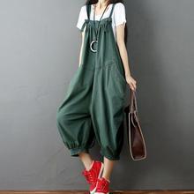 66d56e1a4e9 Women Casual Drop Crotch Jumpsuits Autumn Plus Size Baggy Rompers Lolita  Mori Color Jumpsuits AH711(