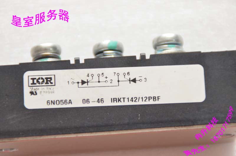licensed IOR power modules IRKT142/12PBF 6N056A 06-46 quality assurance цена 2017