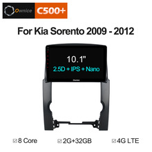 Ownice C500+ G10 2G RAM Andoid8.1  Octa core Car dvd radio player for Kia Sorento 2010 2011 2012 2013 gps navi support  4G