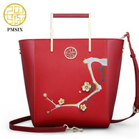 Pmsix 2017 New Chinese Style Women Bag Cattle Split Leather Embroidered Red Black Fashion Ladies Retro