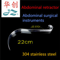 JZ Medical Abdomen surgical instrument deep hook abdominal cavity S hook large hook S Claw hook retractor Intestines distractor