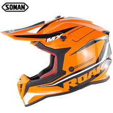 High Quality SOMAN SM633 ECE Cross Country Kask MX Dirt Bike Helmet Motocross Off Road Motorcycle Helmets Moto Casco
