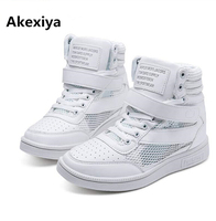 2017 Summer Explosion White Inside The Increased Sports Shoes High Top Runnning Shoes Basketball Shoes For