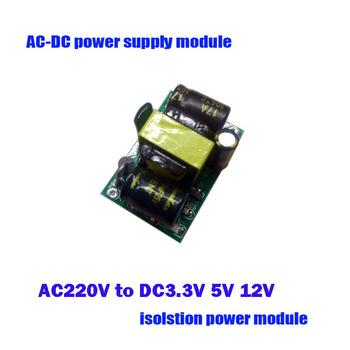 1 sztuk AC220 V do DC3 3V 5V 12V moduł zasilania transformator moduł jest całkowicie izolowane 220v do 3 3v 5v 12v darmowa wysyłka tanie i dobre opinie sanmim PLA03EC Pojedyncze 1-50 w 0-5A