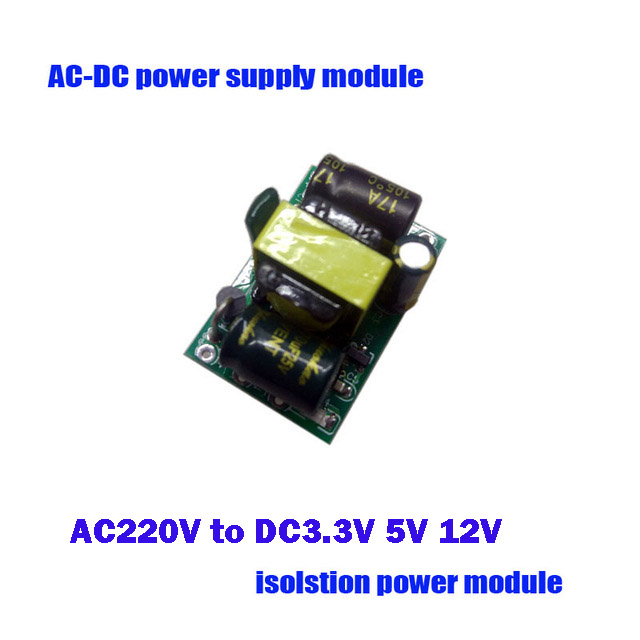 1Pcs AC220 V to DC3.3V <font><b>5V</b></font> 12V <font><b>power</b></font> <font><b>supply</b></font> module transformer module is completely isolated 220v to 3.3v <font><b>5v</b></font> 12v Free shipping image