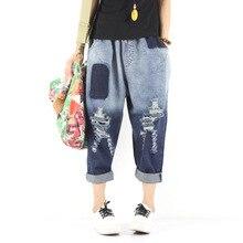Women Bleached Ripped Vintage Denim Harem Trousers Half-washed Ladies Ankle Length Jeans Loose Harem Pants Bottoms