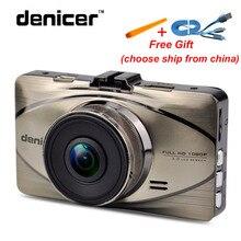 Car Video Recorder Novatek 96655 Dash Camera In Car Video Camera Full HD 1080P 170 Degree