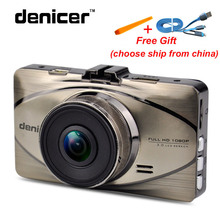 Car Video Recorder Novatek 96655 Dash Camera In Car Video Camera Full HD 1080P 170 Degree Camara Automovi 30fps Dashboard camera