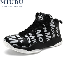 MIUBU Men Shoes Fashion Lace Up Sneakers Trainers Breathblae Summer Leather Men Casual Shoes Flat Krasovki Hommes Chaussures mycolen street style men sneakers high top winter shoes male leather men s comfortable lace up casual shoes chaussures hommes