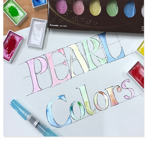 Image 5 - High Quality ZIG Kuretake Solid Watercolor Paint 6/12/18/24/36 Starry Pearl Gem Paint Pigment Drawing Sketch Art Supplies