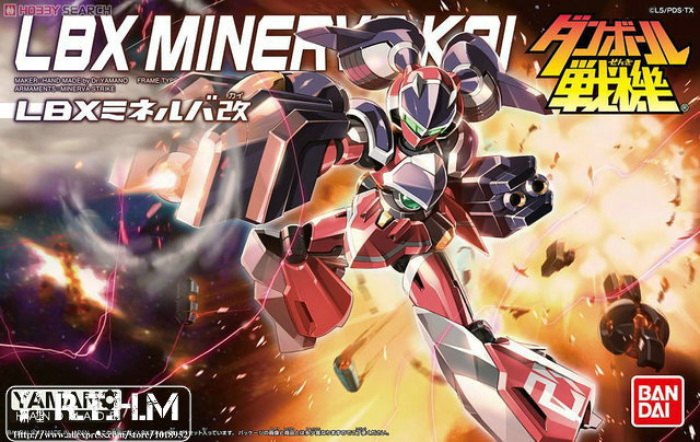 Bandai Danball Senki LBX 032 Minerva breaks Force Plastic models  wholesale Model Building Kits kids  free shipping  lbx toys сборная модель lbx w элизион