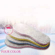 Carpet emulsion base surface Winter Warm Heated Insole Soft Wool Winter Boots Shoes Insoles Pad Size 36-44for Man/woman