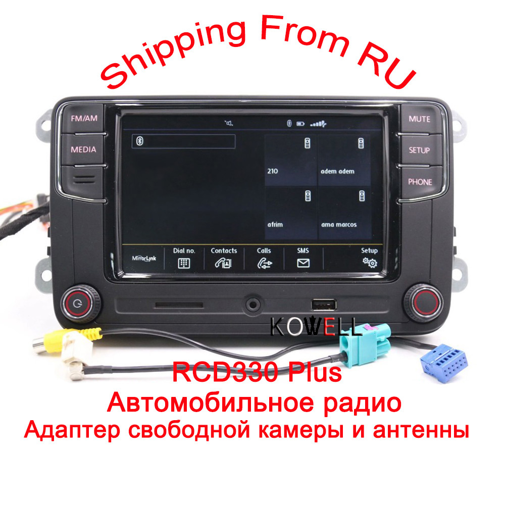 RCD330G Plus RCD330 6 5 MIB font b Radio b font For VW Passat Polo Golf