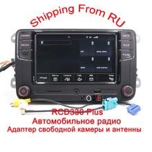 RCD330G плюс RCD330 6,5 «MIB радио для VW Passat поло гольф 5 6 Jetta CC Tiguan автомобилей Радио 6RD035187A