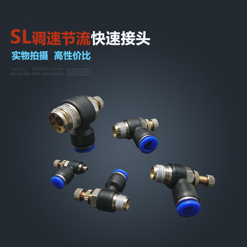 Free shipping 6Pcs 8mm Push In to Connect Fitting 3/8 Thread Speed Flow Controller Air Valve SL8-03 100% 15 18 20 22 24 7 jet 1