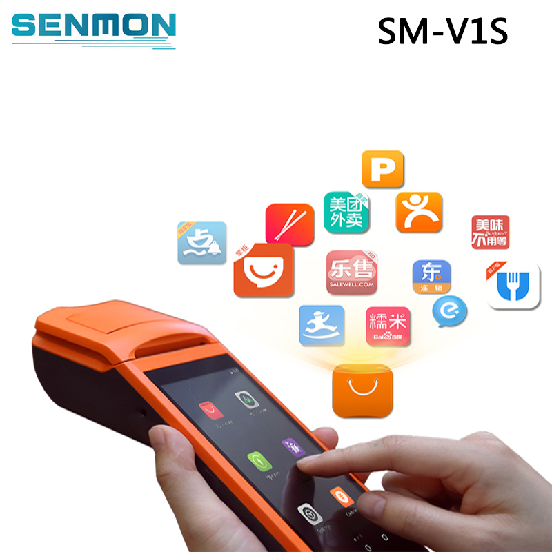 Android6.0 scanner de codes à barres 1D portable imprimante thermique terminal portable bluetooth wifi Android robuste PDA 3G Sunmi V1