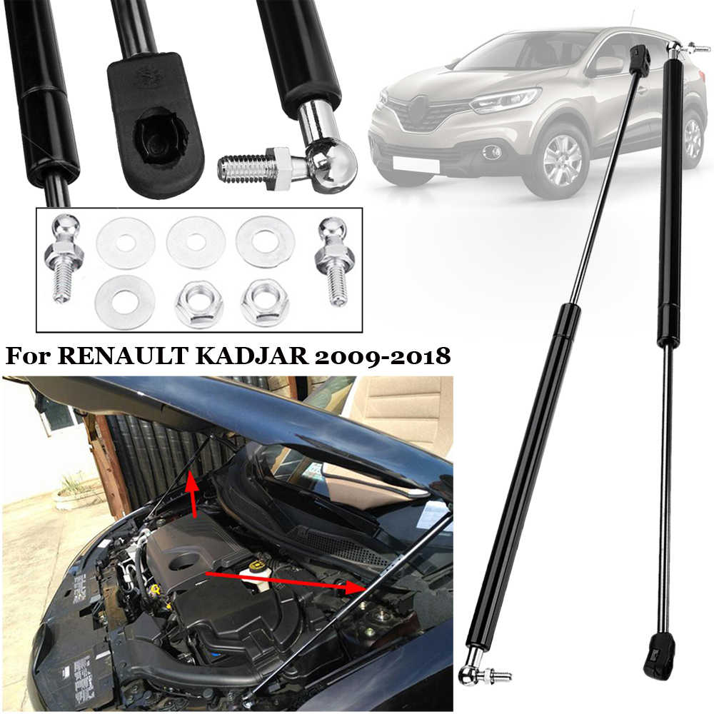 2pcs 570mm Front Bonnet Hood Support Gas Struts Lid For RENAULT KADJAR 2009-2018 Placement On Vehicle: Front, Left, Right