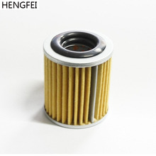 Части автомобиля Hengfei масляный фильтр для Mitsubishi ASX Lancer EX Outlander EX автомобили CVT масляного фильтра