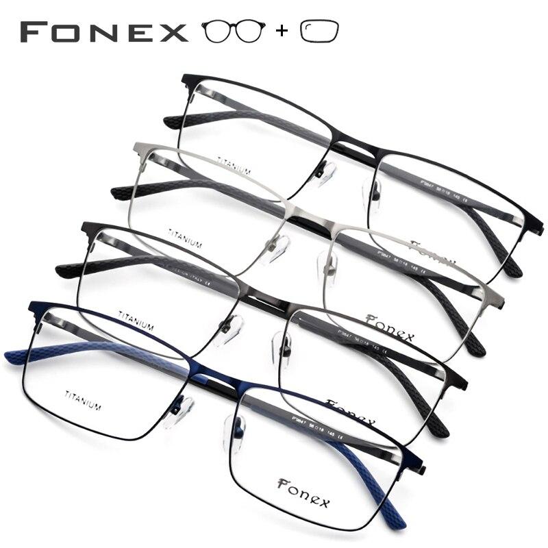 Alliage lunettes de Prescription hommes ultralégers carré myopie lunettes 2019 mâle monture optique complète sans vis lunettes - 5