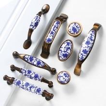 MAXMIX 1 шт., Модная креативная синяя мебельная керамическая ручка, бронзовая выдвижная ручка для шкафа, античная латунь, белый и синий фарфор
