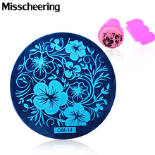 New 60Designs OM Nail Art Plate Stamp Stamping Set Round Stainless Steel DIY Nail Polish Print