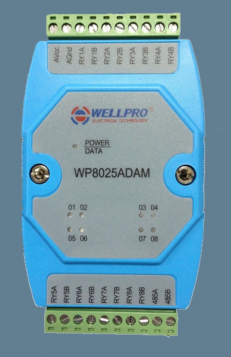 8 normally open relay module RS485 MODBUS communication 1pcs 5pcs 10pcs 50pcs 100% new original sim6320c communication module 1 xrtt ev do 3g module