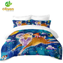 Dreamlike Aries Constellation Bedding Set Colorful Cartoon Galaxy Duvet Cover Twin Queen King Kids Bedclothes D40