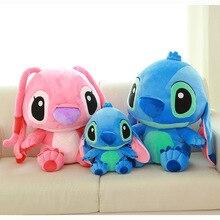 Купить с кэшбэком Super Soft Cute Lovely Stuffed Stitch Plush  Doll Baby Toys Home Decor Pillows Gift for Kids Children 1pc11.8in