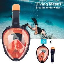 Маска для дайвинга, маска для подводного плавания, маска для подводной охоты для детей/взрослых, тренировочная маска для плавания