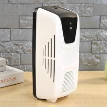 Ароматический ароматизатор для ароматического масла, автоматический светильник, вентилятор, освежитель воздуха, домашний декор