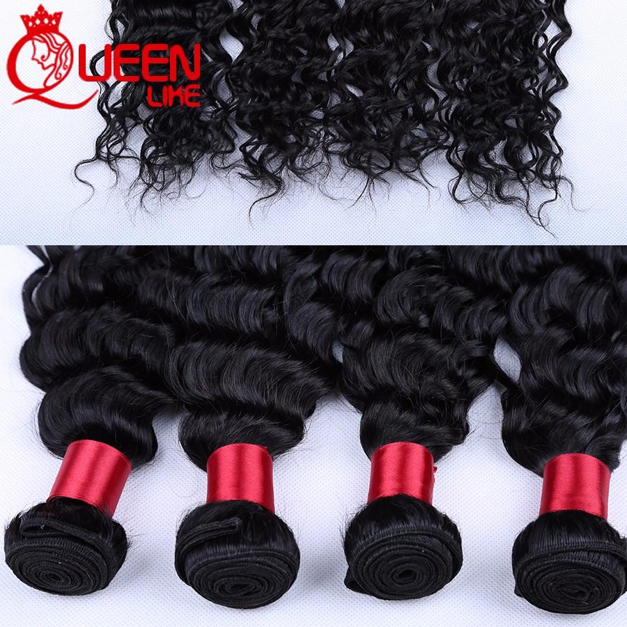 brazilian deep wave virgin hair (2)