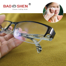 Blu-ray glasses male radiation protection eye computer goggles transparent lenses blue film anti-fatigue female