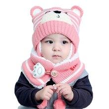 Детские шапочки унисекс, шапка, комплект для маленьких детей, с рисунком, в полоску, вязаная шапка и шарф, зимний теплый костюм, MZ5187