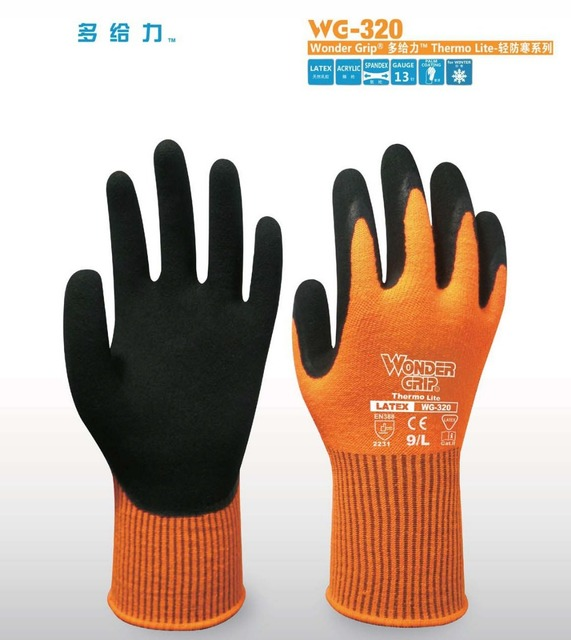 2 pairs  Warm Winter Cold Resistant Labor Glove Wonder Grip Garden Glove Gardening Safety Glove Latex Coated Work Glove