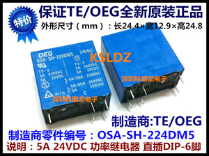 Image 2 - Free shipping(10pieces/lot)100%Original New TE TYCO OEG OSA SS 224DM5 OSA SH 224DM5 6PINS 5A 24VDC Power Relay