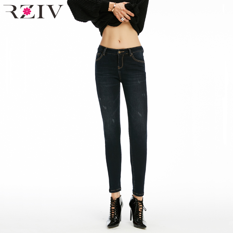 RZIV Autumn Women s Jeans Casual Solid Color High Waist Stretch Slim Jeans