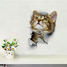 3D Cats Decorative Wall Stickers Toilet Hole View Vivid Bathroom Decorations Funny Animals PVC Mural Decor Home Art Posters
